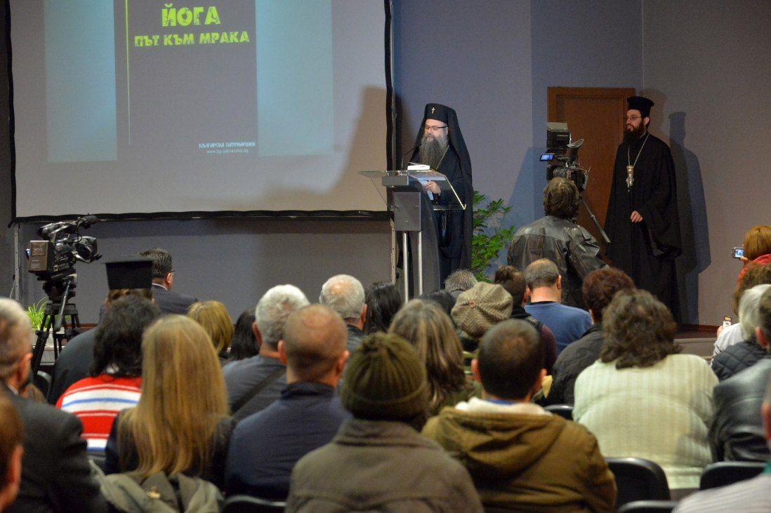 phoca_thumb_l_dsc_4481 Всемирното Православие - Пловдивска Епархия