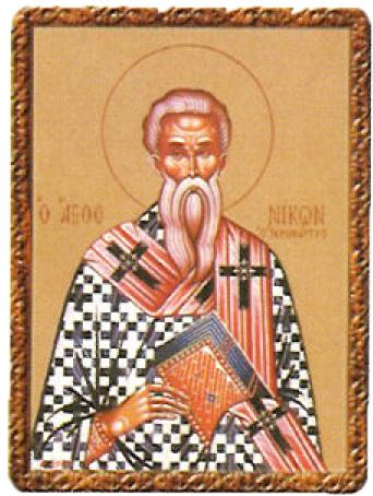 23 Всемирното Православие - ЖИТИЕ НА СВЕТИ ПРЕПОДОБНОМЪЧЕНИК НИКОН  И 199 НЕГОВИ УЧЕНИЦИ