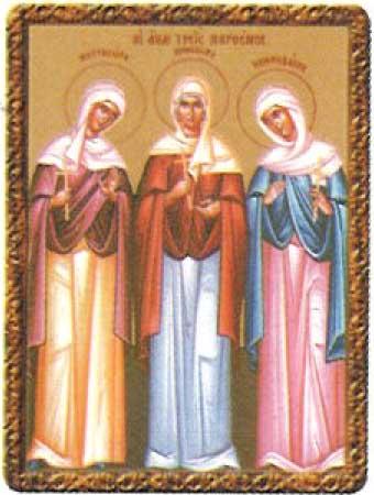 Резултат с изображение за Свети мъченици Минодора, Митродора и Нимфодора от Витиния